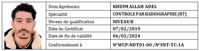 KHDIM-ALLAH-ADEL